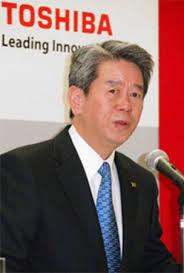 Toshiba's new CEO; Hisao Tanaka